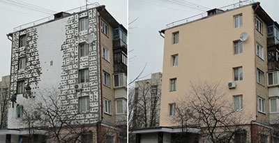 Утепление и покраска фасада цена